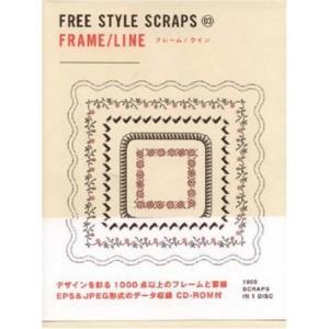 FREE STYLE SCRAPS Frame/Line 03 + CD