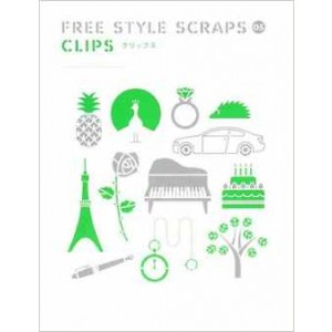 FREE STYLE SCRAPS Clips 05 + CD