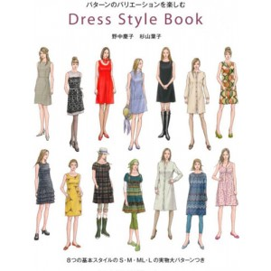 DRESS STYLE BOOK