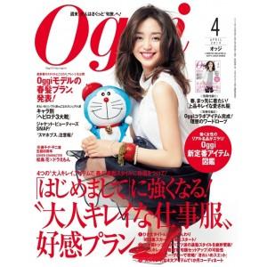 OGGI-japanese-magazine-moda-ragazza-