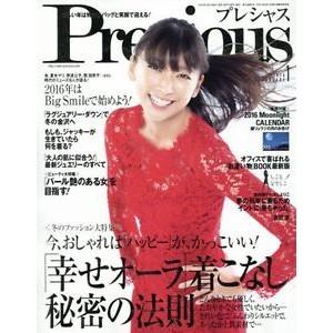 rivista-giapponese-precious