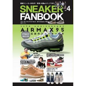 SNEAKER-BOOK-AIRMAX-95
