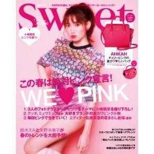 rivista-giapponese-SWEET-tessuti-abiti