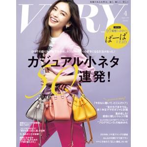 very-rivista-giapponese-per-donna-moderna-
