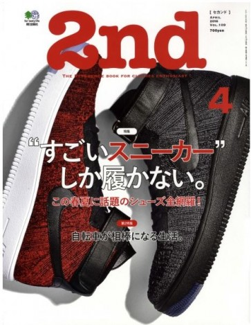 2ND-JAPAN-MAGAZINE-SNEAKERS