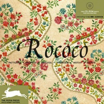ROCOCO Patterns + CD