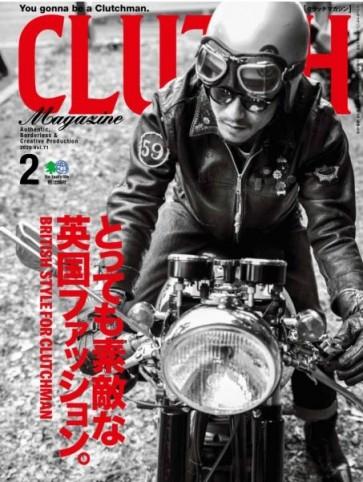 rivista-giapponese-clutch-japanese-magazine-vintage-denim