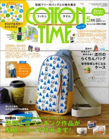 Japanese-magazine-Cotton-Time-idee-creative-