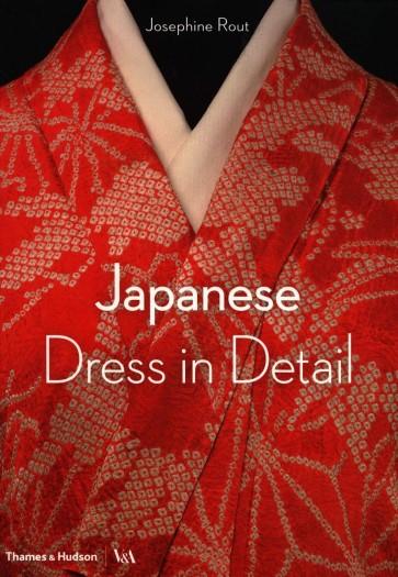 LIBRO-JAPANESE-DRESS-IN-DETAIL-THAMES-&-HUDSON-2020