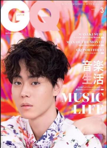 gq-japan-magazine