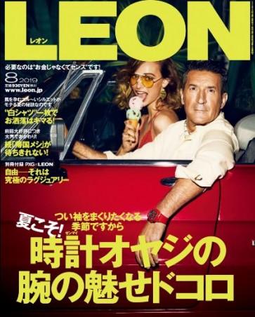 RIVISTA-LEON-JAPAN-MAGAZINE-UOMO-CLASSICO-LUSSO