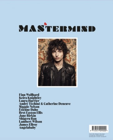 rivista-mastermind-7-spring-2020