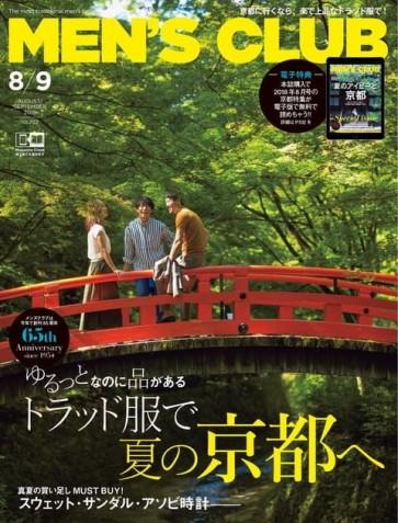 rivista-giapponese-moda-uomo-mens-club-magazine