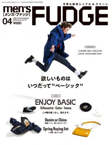 RIVISTA-GIAPPONESE-MEN'S-FUDGE-JAPAN-MEGAZINE