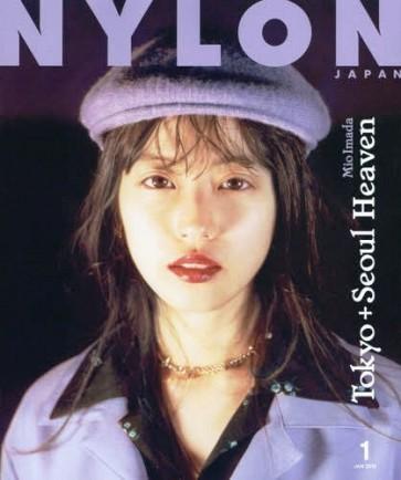 NYLON-JAPAN-MAGAZINE-DONNA-MODA