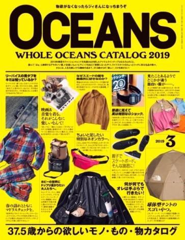OCEANS-JAPAN-MAGAZINE-UOMO-GIOVANE
