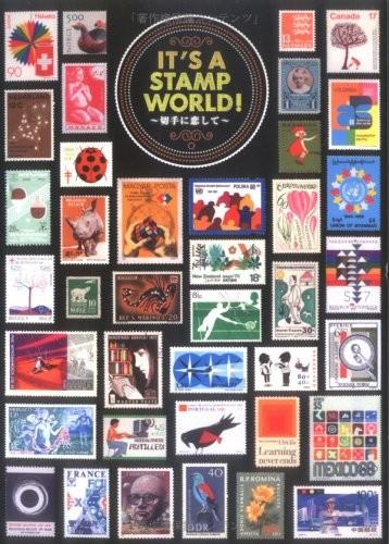 libro-francobolli-giappone