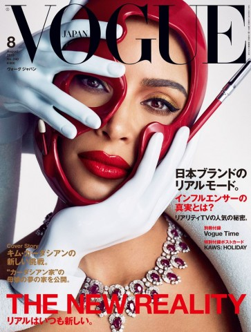 VOGUE-JAPAN-RIVISTA-GIAPPONESE-ABBONAMENTO-new-reality