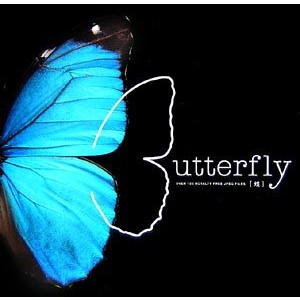 BUTTERFLY 100 Royalty Free Jpeg Files