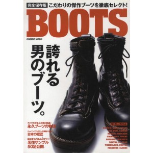 BOOTS Cosmic Mook