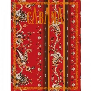 CABANA issue #16