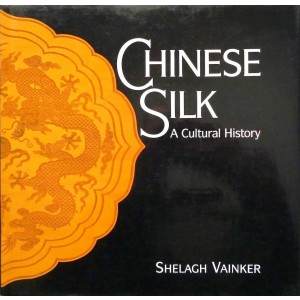 seta-cinese