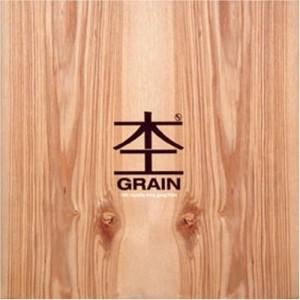 GRAIN - 100 ROYALTY FREE