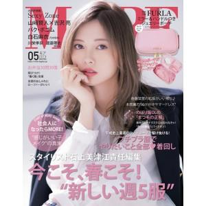 rivista-tendenza-moda-donna-giapponese-More