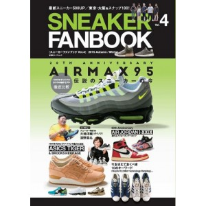 SNEAKER FANBOOK Vol. 4