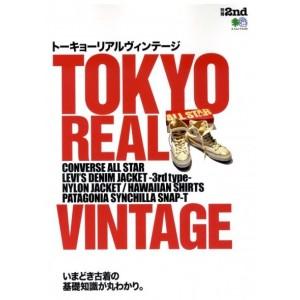 TOKIO-REAL-VINTAGE