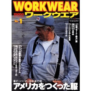 WORKWEAR N. 1